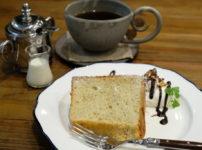SIMONS COFFEE(シモンズコーヒー)