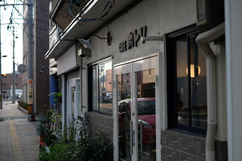 CAFE ホトリ (カフェ ホトリ)