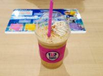 31アイスクリーム シーモール店