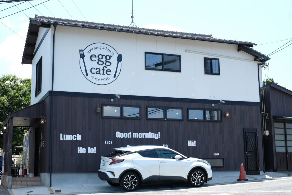 egg cafe(エッグカフェ)