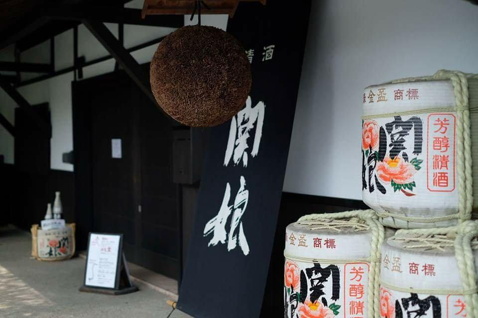 shuan KU cafe/酒庵「空」(下関酒造株式会社)