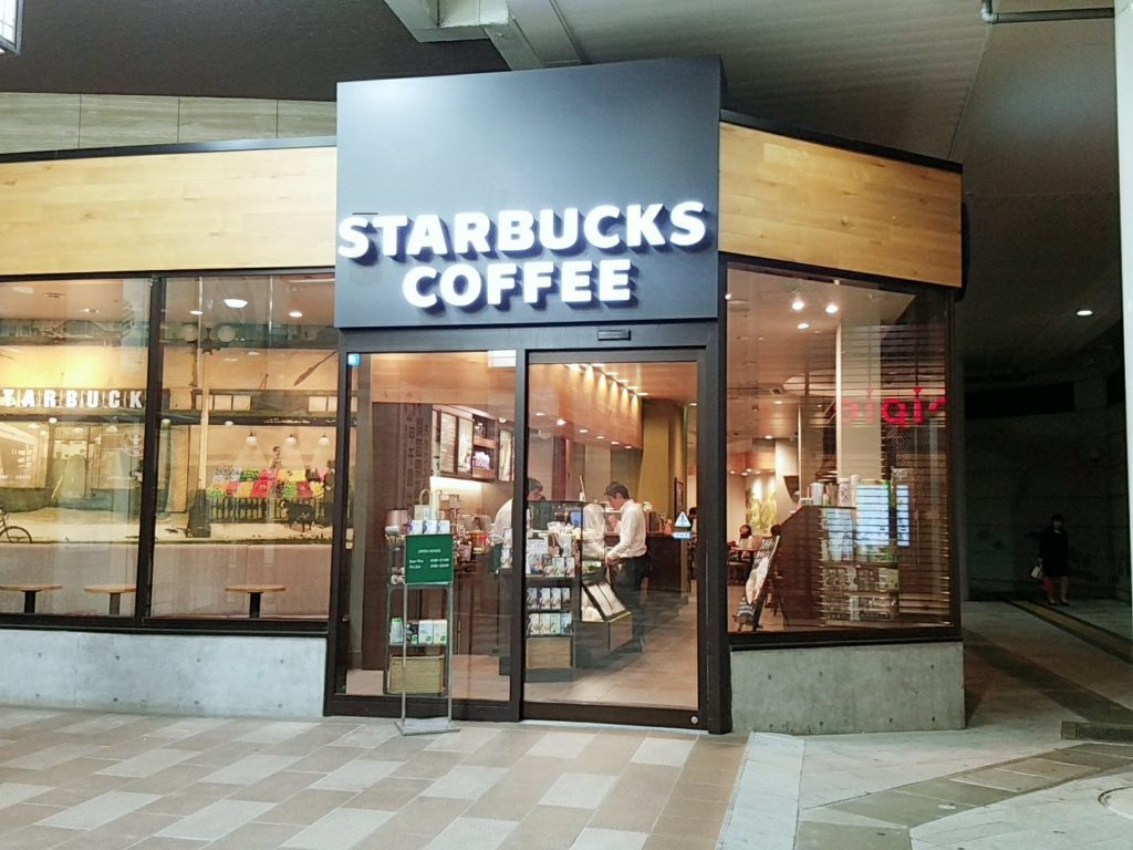スターバックスコーヒー 下関大丸店