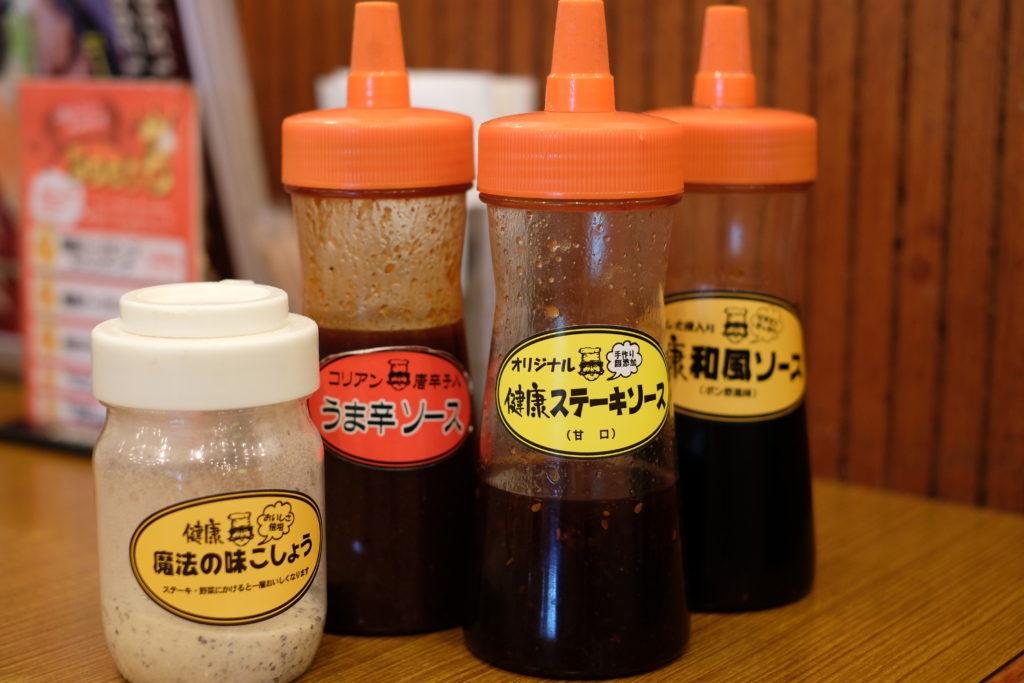 ミスター・バーク 山口阿知須店