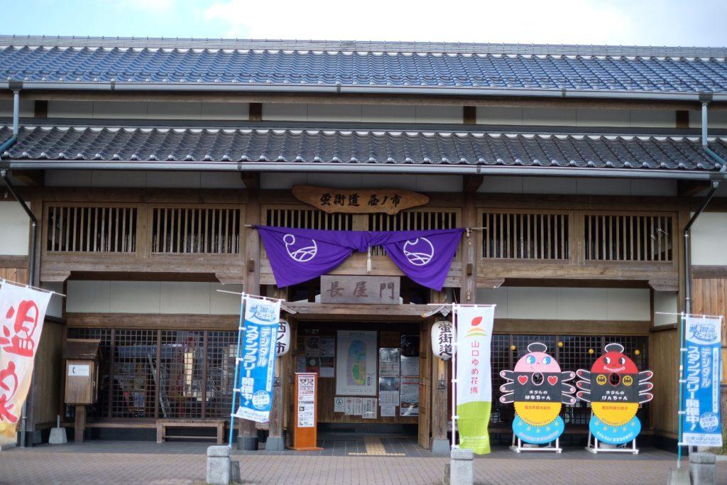レストラン万作(道の駅蛍街道西ノ市)